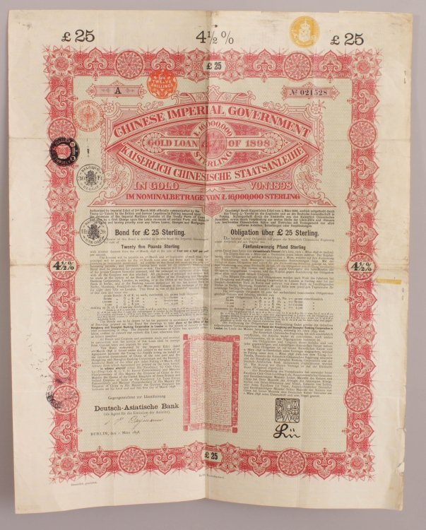 A CHINESE IMPERIAL GOVERNMENT GOLD LOAN BOND 1898, £25