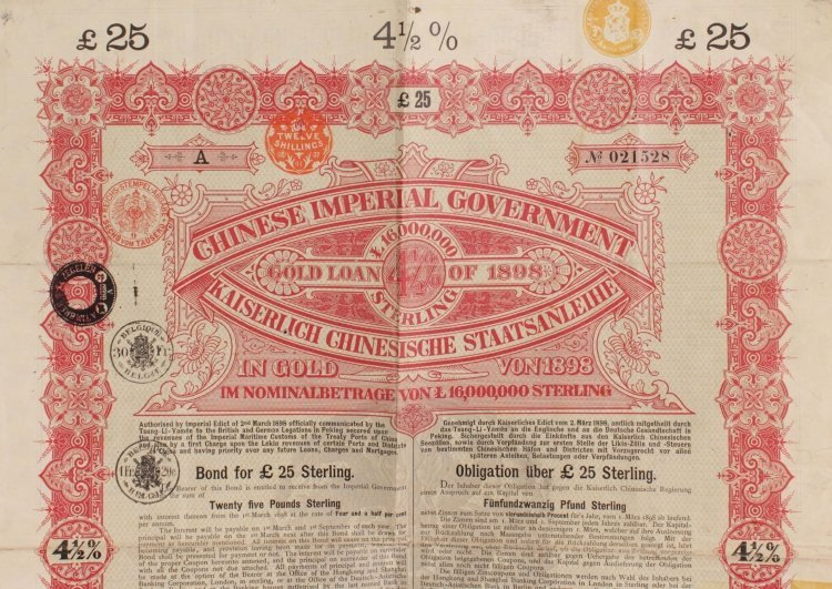 A CHINESE IMPERIAL GOVERNMENT GOLD LOAN BOND 1898, £25 - 2