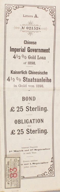 A CHINESE IMPERIAL GOVERNMENT GOLD LOAN BOND 1898, £25 - 7