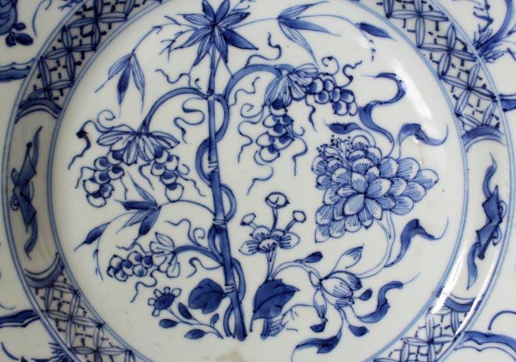 A CHINESE KANGXI/YONGZHENG PERIOD BLUE & WHITE - 2