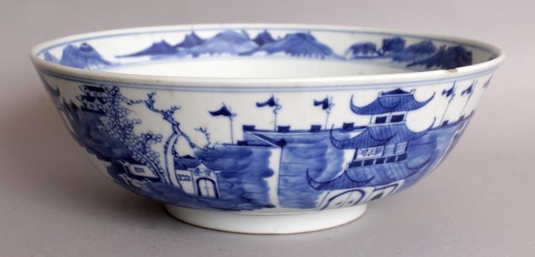 A 19TH CENTURY CHINESE BLUE & WHITE PORCELAIN BOWL, the - 4