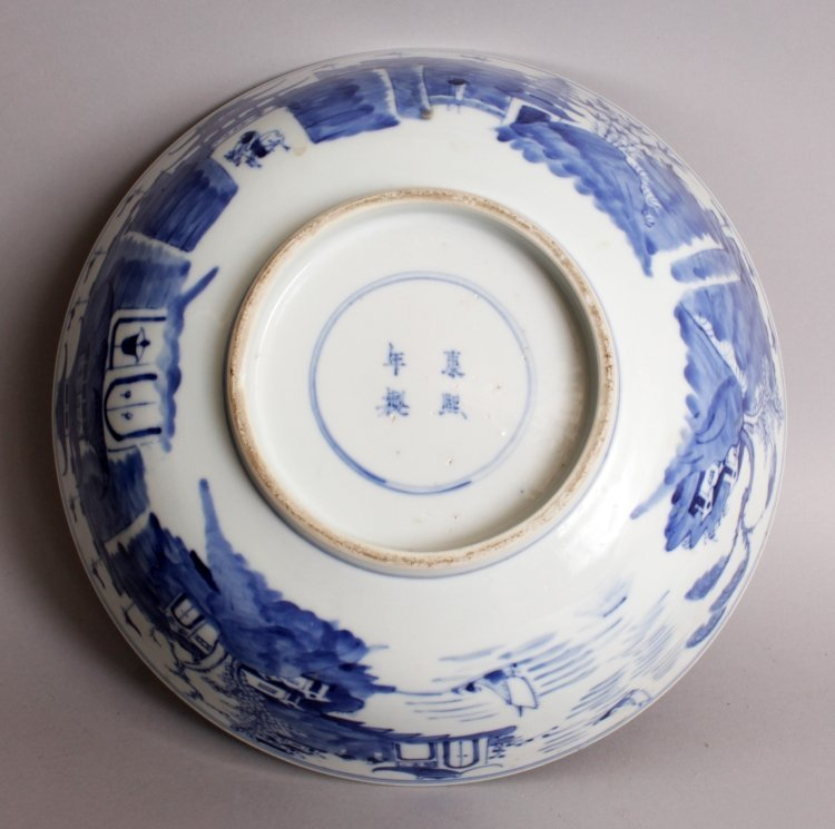 A 19TH CENTURY CHINESE BLUE & WHITE PORCELAIN BOWL, the - 6