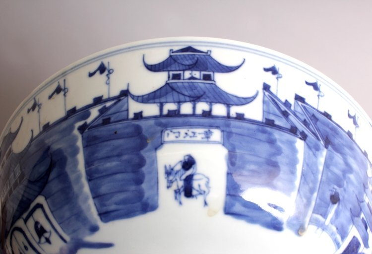 A 19TH CENTURY CHINESE BLUE & WHITE PORCELAIN BOWL, the - 8