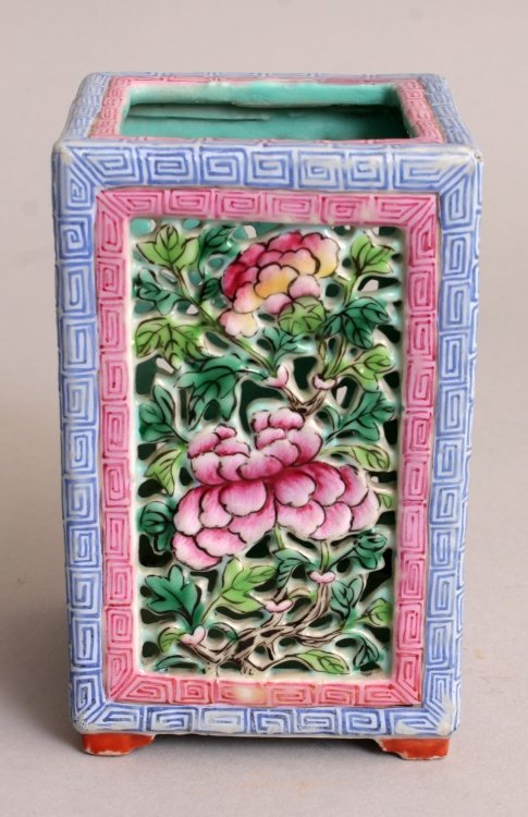 A GOOD QUALITY 19TH CENTURY CHINESE RETICULATED SQUARE - 3