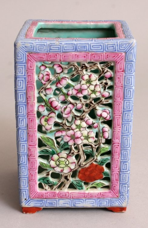 A GOOD QUALITY 19TH CENTURY CHINESE RETICULATED SQUARE - 4