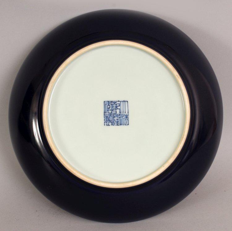 A CHINESE BLUE GLAZED PORCELAIN DISH, of saucer shape, - 2