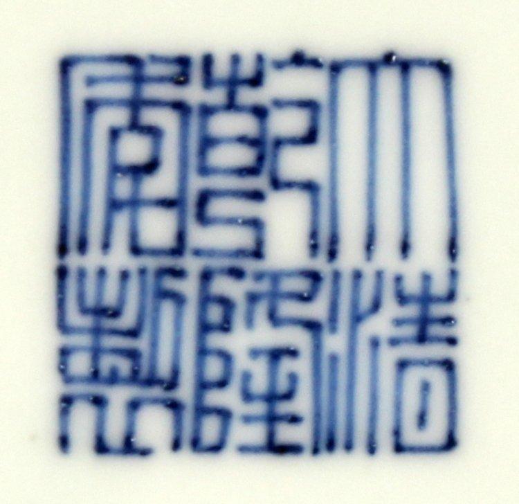 A CHINESE BLUE GLAZED PORCELAIN DISH, of saucer shape, - 3