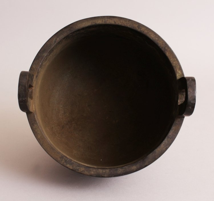 A CHINESE BRONZE TRIPOD CENSER, weighing 3.86Kg, with - 6