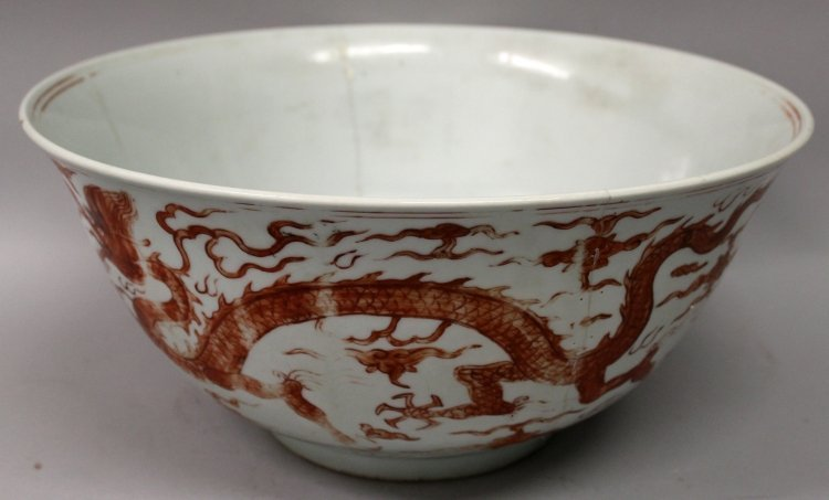 A LARGE CHINESE MING STYLE IRON-RED DECORATED PORCELAIN