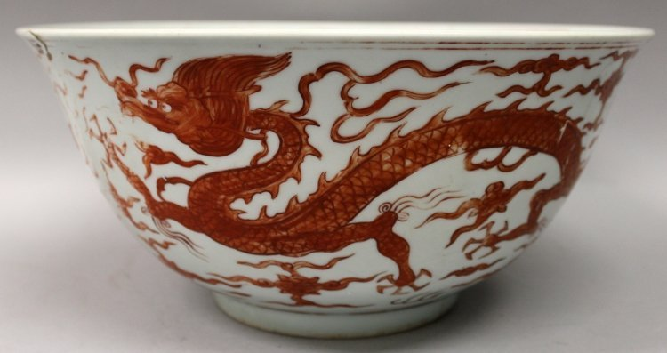 A LARGE CHINESE MING STYLE IRON-RED DECORATED PORCELAIN - 5