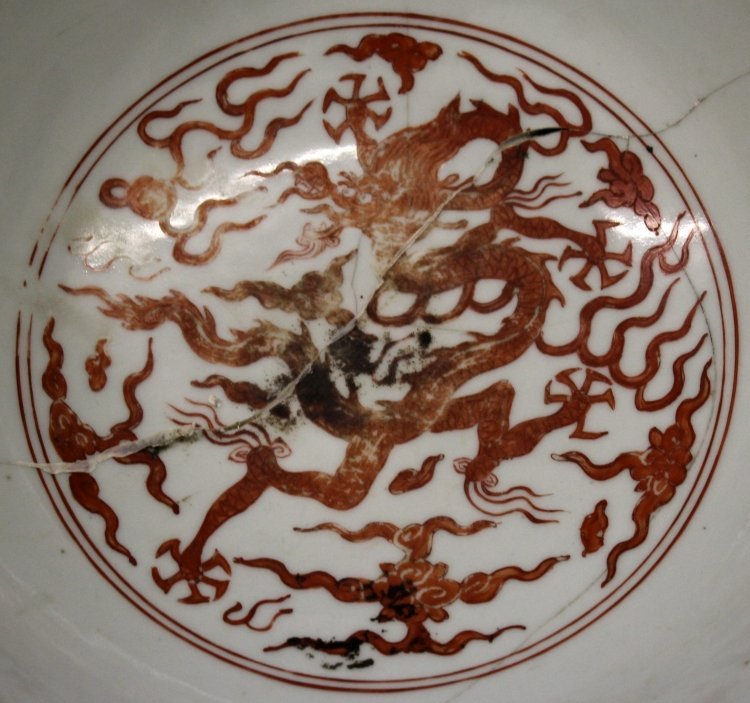 A LARGE CHINESE MING STYLE IRON-RED DECORATED PORCELAIN - 7