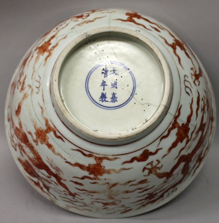 A LARGE CHINESE MING STYLE IRON-RED DECORATED PORCELAIN - 8