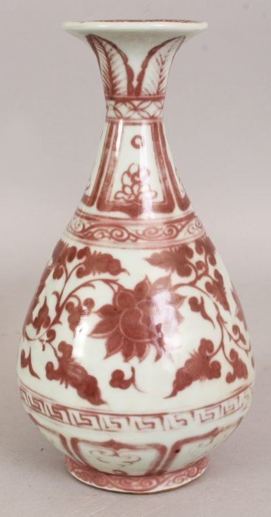 A CHINESE YUAN STYLE COPPER RED PORCELAIN VASE, the - 2
