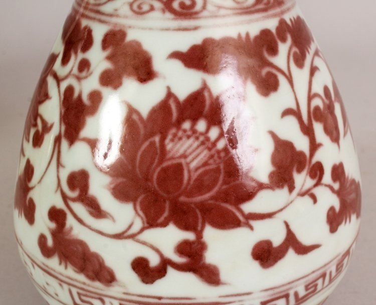 A CHINESE YUAN STYLE COPPER RED PORCELAIN VASE, the - 5