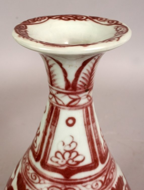 A CHINESE YUAN STYLE COPPER RED PORCELAIN VASE, the - 6