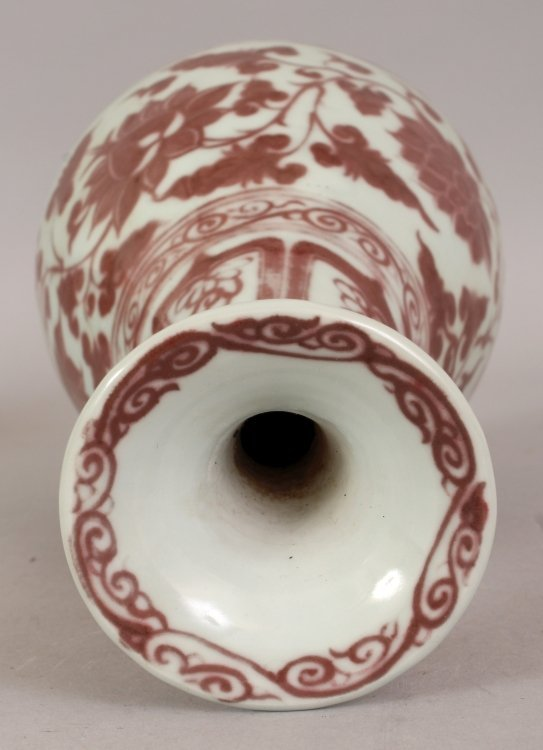A CHINESE YUAN STYLE COPPER RED PORCELAIN VASE, the - 7