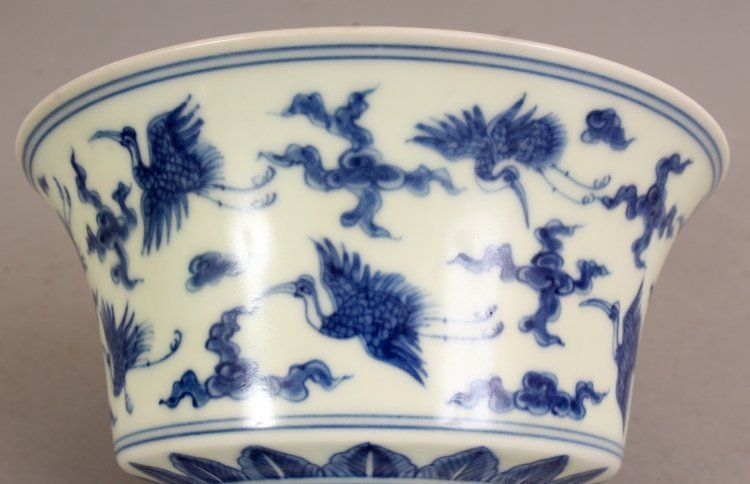 A CHINESE MING STYLE BLUE & WHITE PORCELAIN BOWL, the - 5