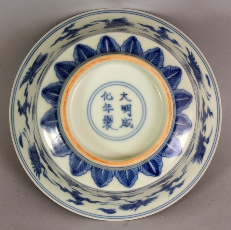 A CHINESE MING STYLE BLUE & WHITE PORCELAIN BOWL, the - 8