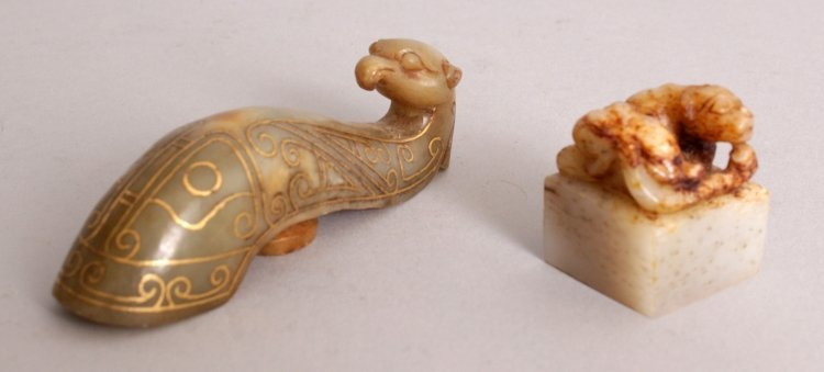 A CHINESE HAN STYLE GILT INLAID JADE BELT HOOK, the - 5