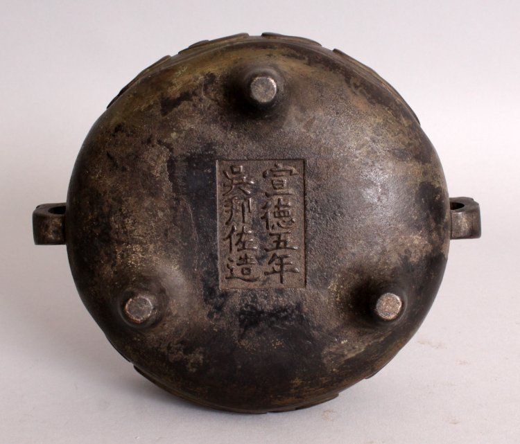 A CHINESE ISLAMIC MARKET BRONZE CENSER, with a fitted - 6