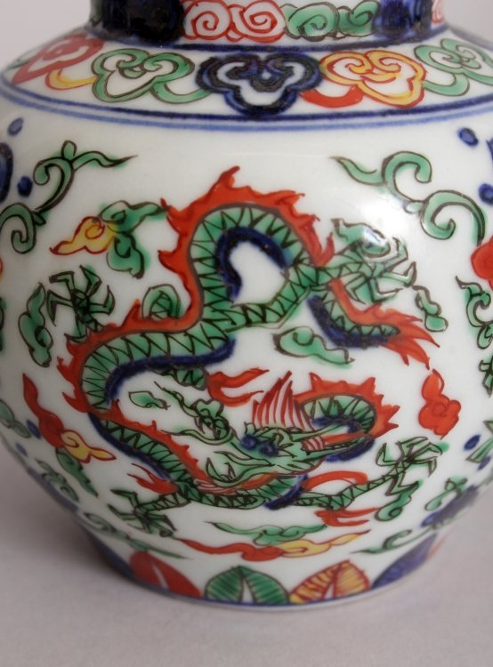 A CHINESE WUCAI PORCELAIN DRAGON JAR & COVER, the base - 8