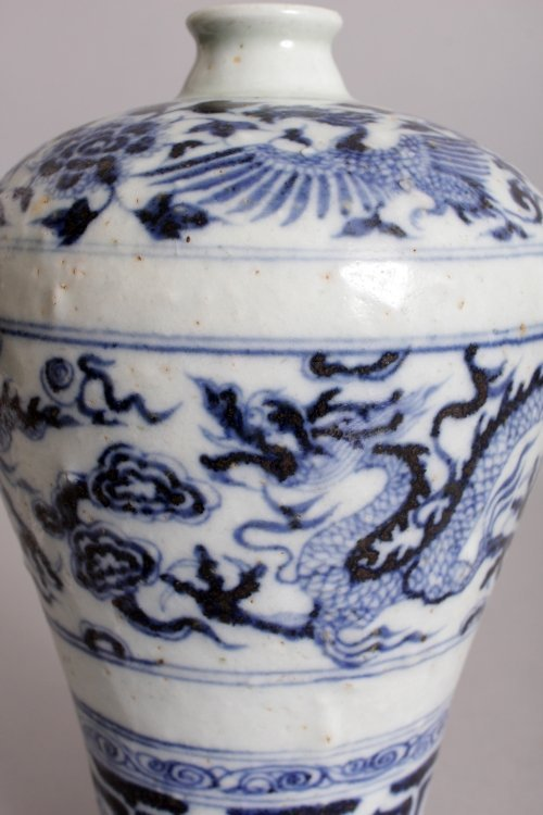 A CHINESE YUAN/MING STYLE BLUE & WHITE PORCELAIN - 7
