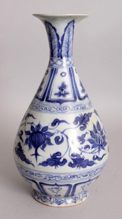 A CHINESE YUAN STYLE BLUE & WHITE YUHUCHUNPING - 2