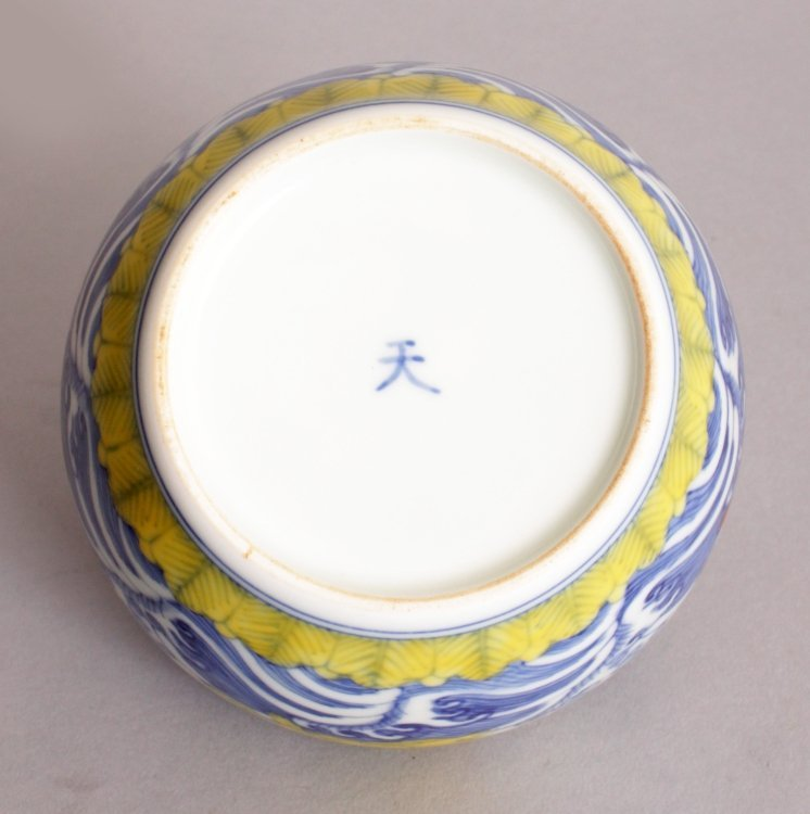 A CHINESE MING STYLE DOUCAI PORCELAIN HEAVEN JAR & - 6