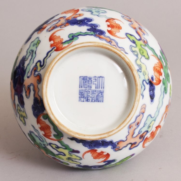 A CHINESE DOUCAI PORCELAIN BOTTLE VASE, the sides - 6