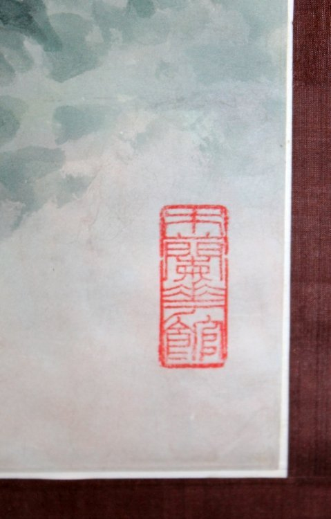 ANOTHER 20TH CENTURY CHINESE HANGING PAINTING ON PAPER, - 4