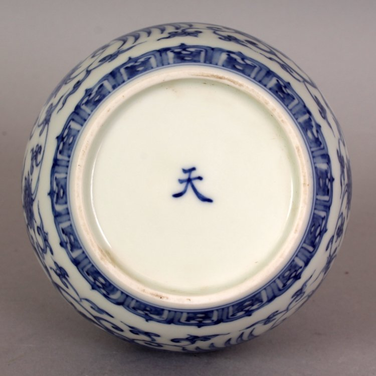 A SMALL CHINESE MING STYLE BLUE & WHITE HEAVEN JAR & - 7
