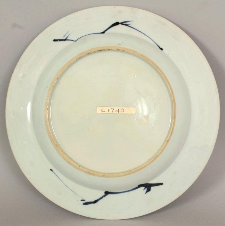 A CHINESE YONGZHENG PERIOD BLUE & WHITE PORCELAIN - 4