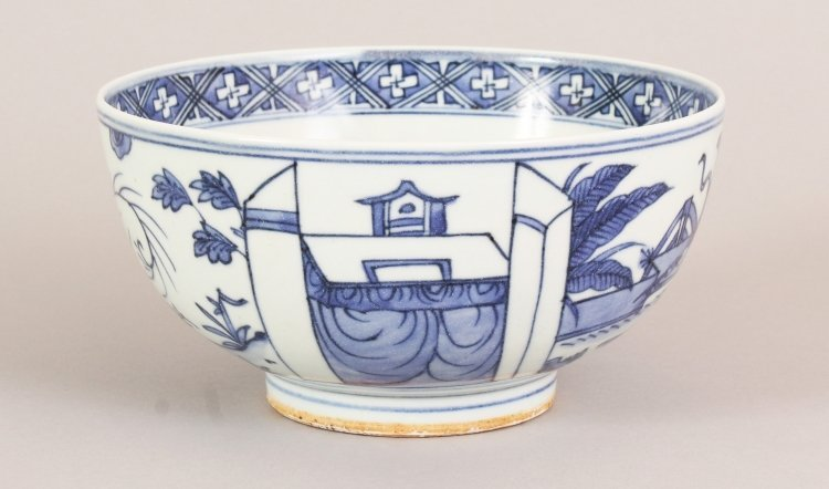 A CHINESE WANLI STYLE BLUE & WHITE PORCELAIN BOWL, the - 2