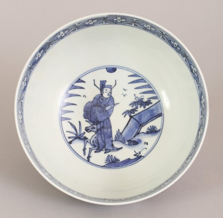 A CHINESE WANLI STYLE BLUE & WHITE PORCELAIN BOWL, the - 5