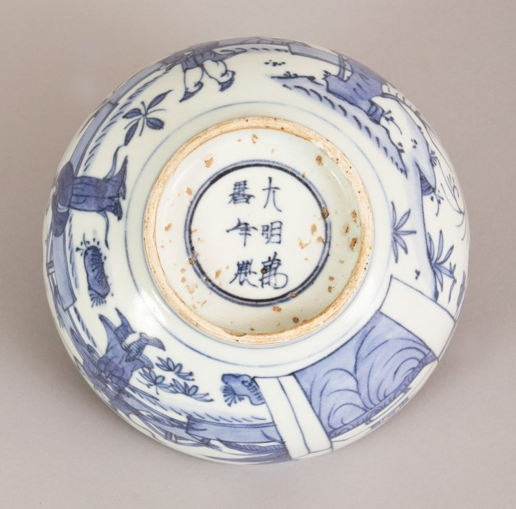 A CHINESE WANLI STYLE BLUE & WHITE PORCELAIN BOWL, the - 6