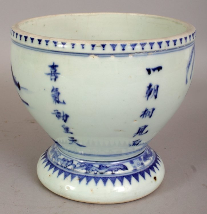 A 19TH/20TH CENTURY CHINESE BLUE & WHITE PORCELAIN - 3