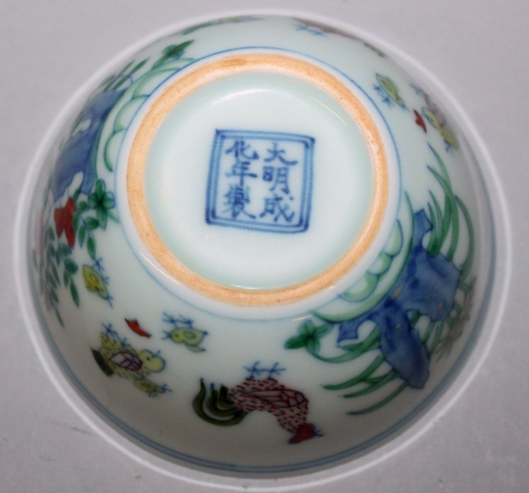 A CHINESE DOUCAI PORCELAIN CHICKEN CUP, the base with a - 4
