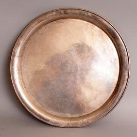 AN EARLY 20TH CENTURY CHINESE SILVER PRESENTATION