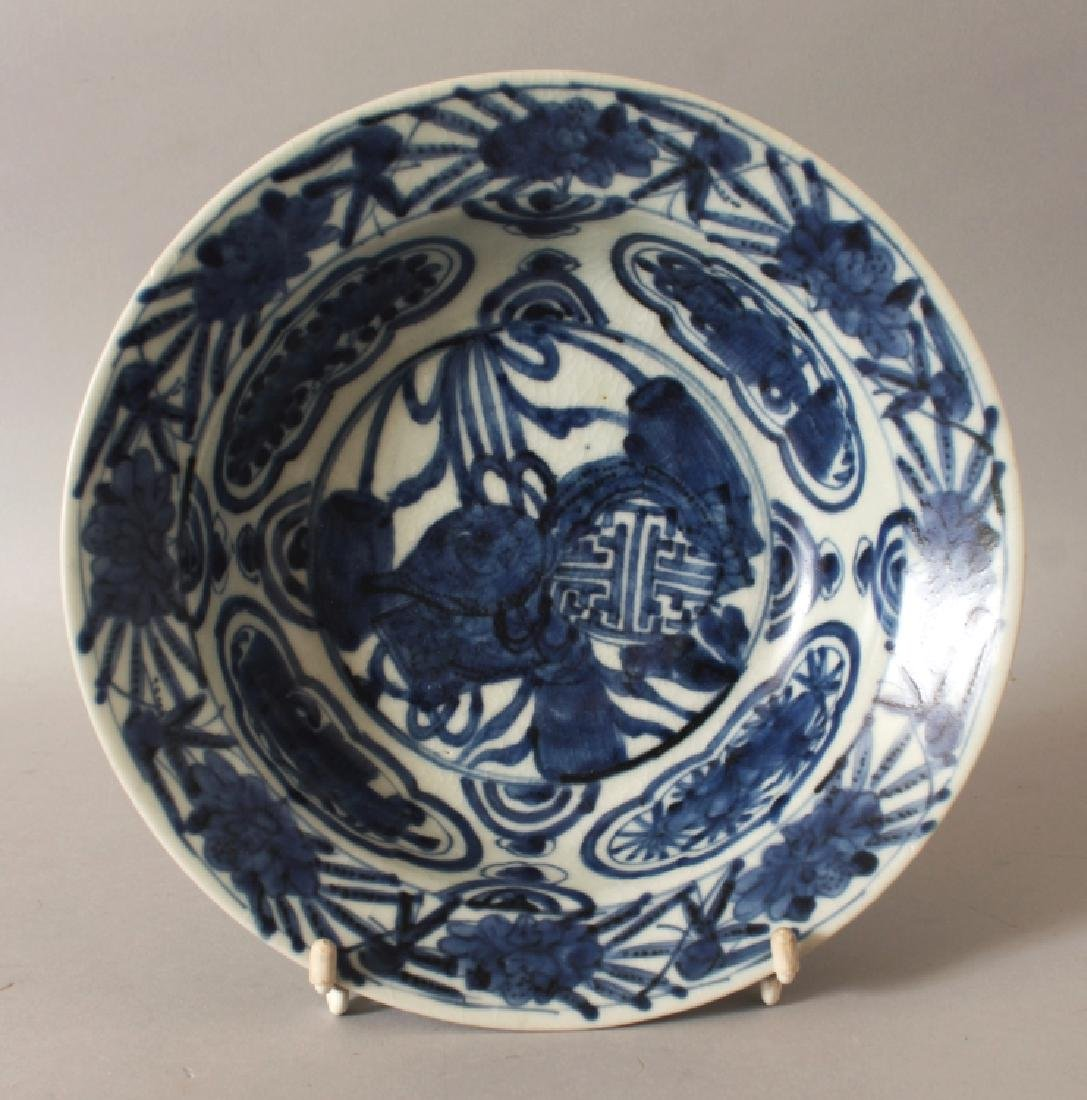 A GOOD DEEP LATE MING DYNASTY CHINESE WANLI PERIOD BLUE