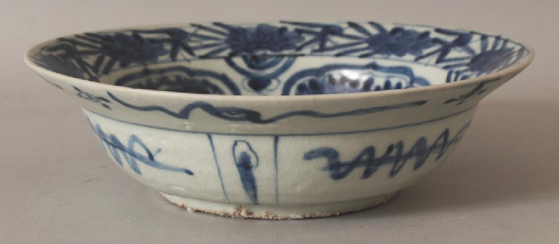 A GOOD DEEP LATE MING DYNASTY CHINESE WANLI PERIOD BLUE - 2