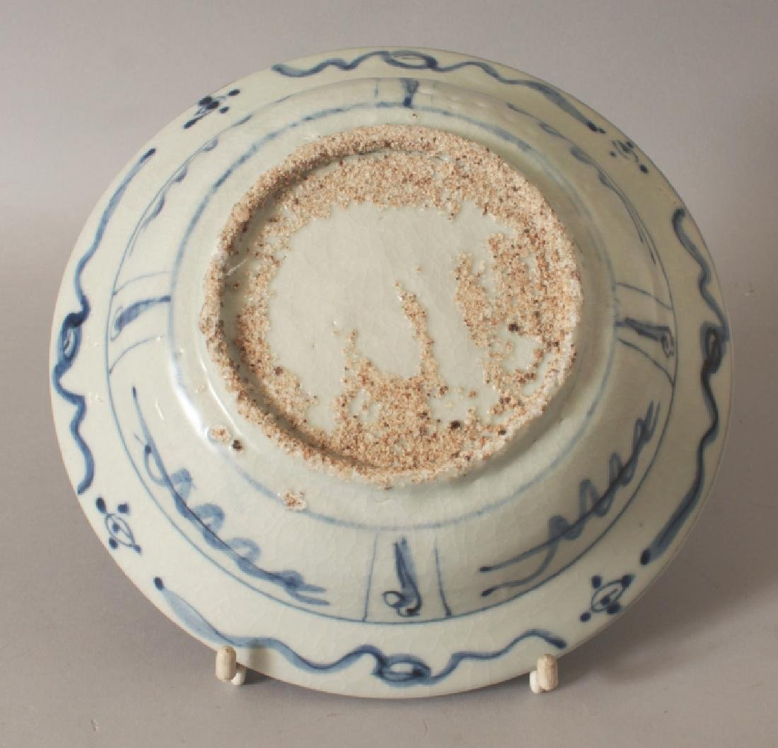 A GOOD DEEP LATE MING DYNASTY CHINESE WANLI PERIOD BLUE - 3