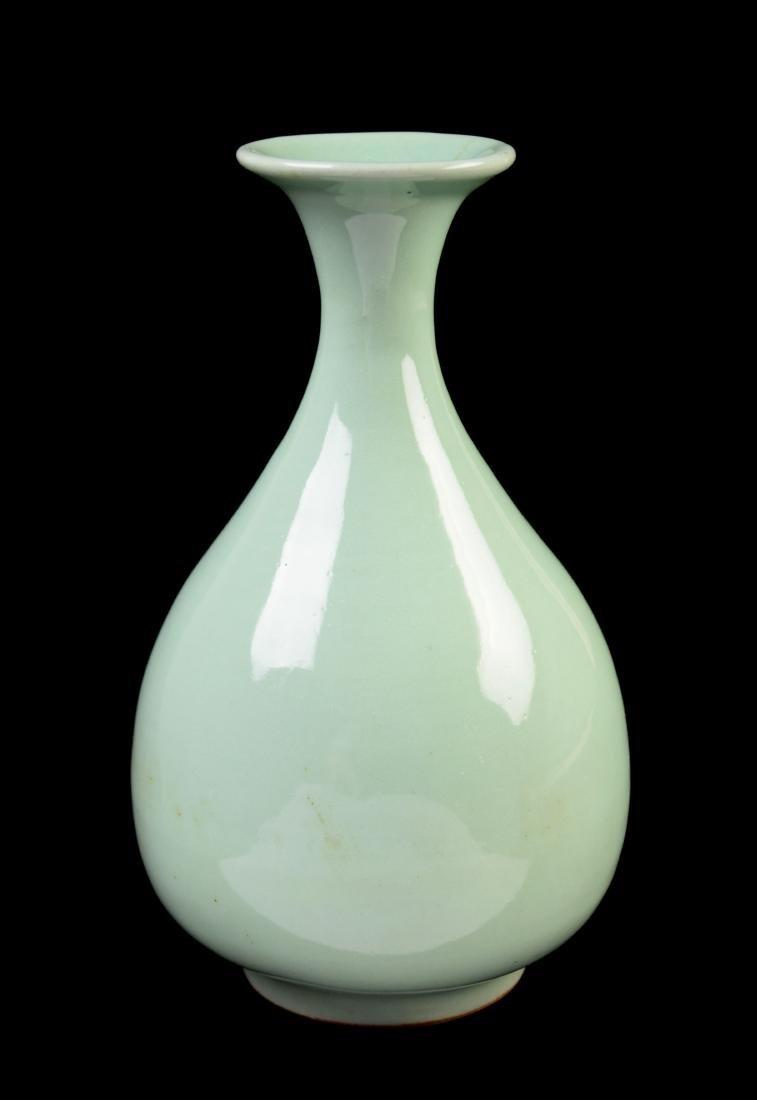 [Chinese] An Old Longquan Kiln Porcelain Yuhuchun Style