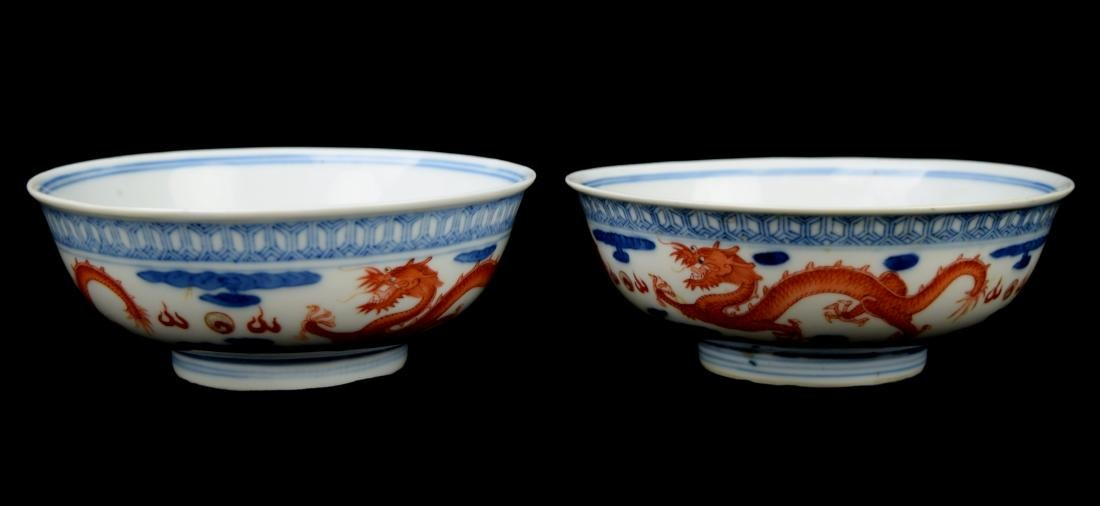 [Chinese] A Pair with Old Blue and White Porcelain