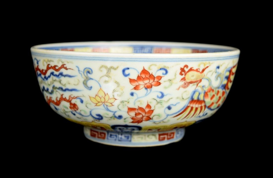"""[Chinese] A Penta-Colour Porcelain Bowl marked """"Made in"""