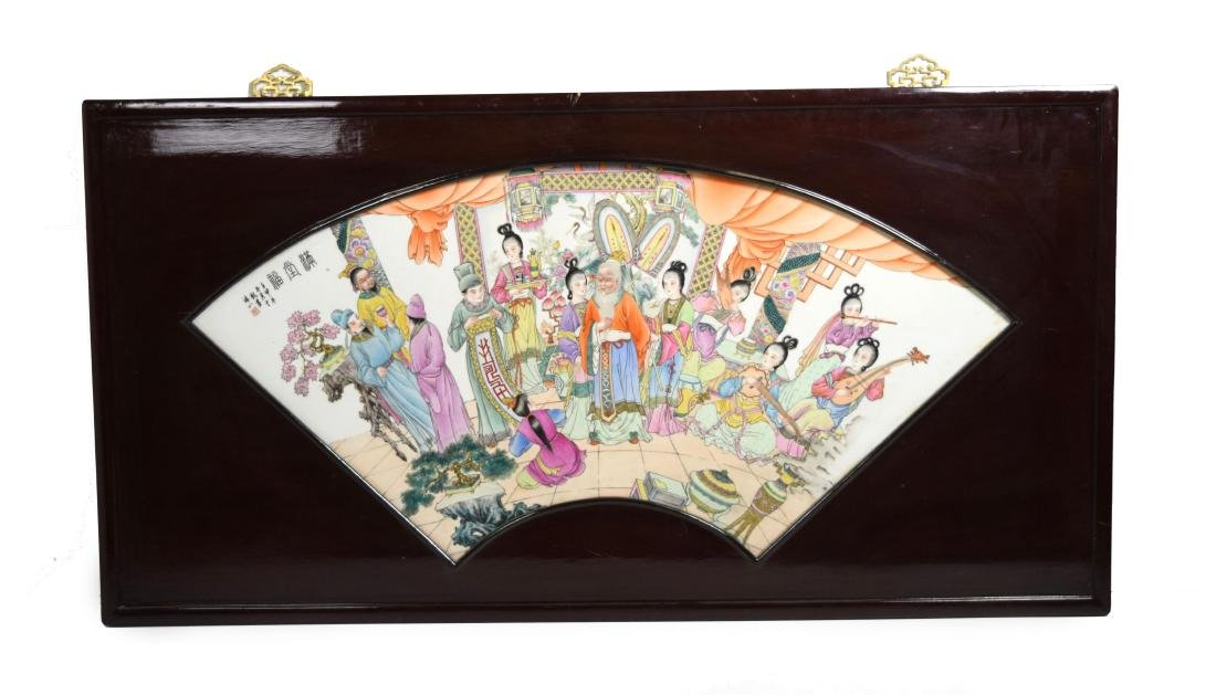 """An Old Framed Chinese Porcelain Plaque """"Full House of"""