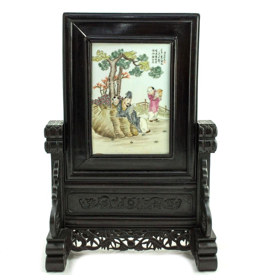 Old Chinese Hardwood Screen with Porcelain Plaque