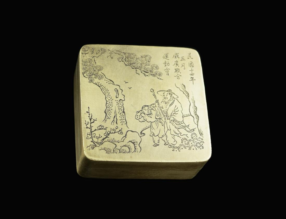 """A Chinese Brass Ink Box, marked as """"May of Fourteenth"""