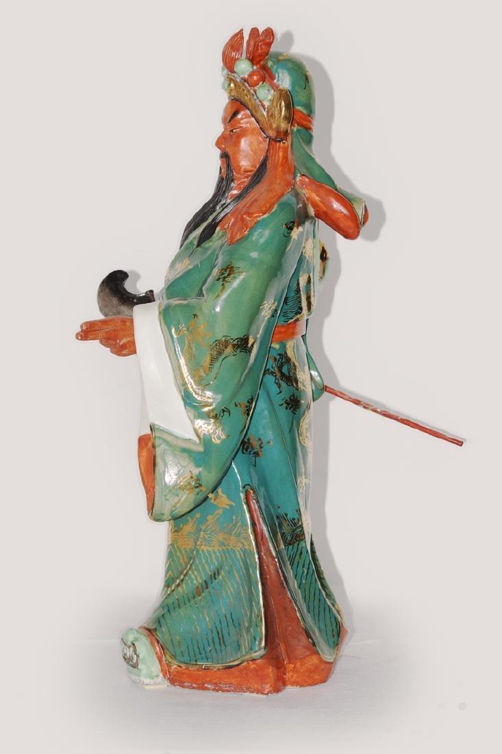 A Colour Porcelain Guangong Figurine - 2
