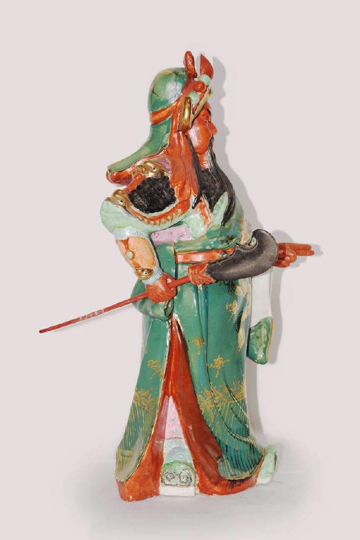 A Colour Porcelain Guangong Figurine - 4
