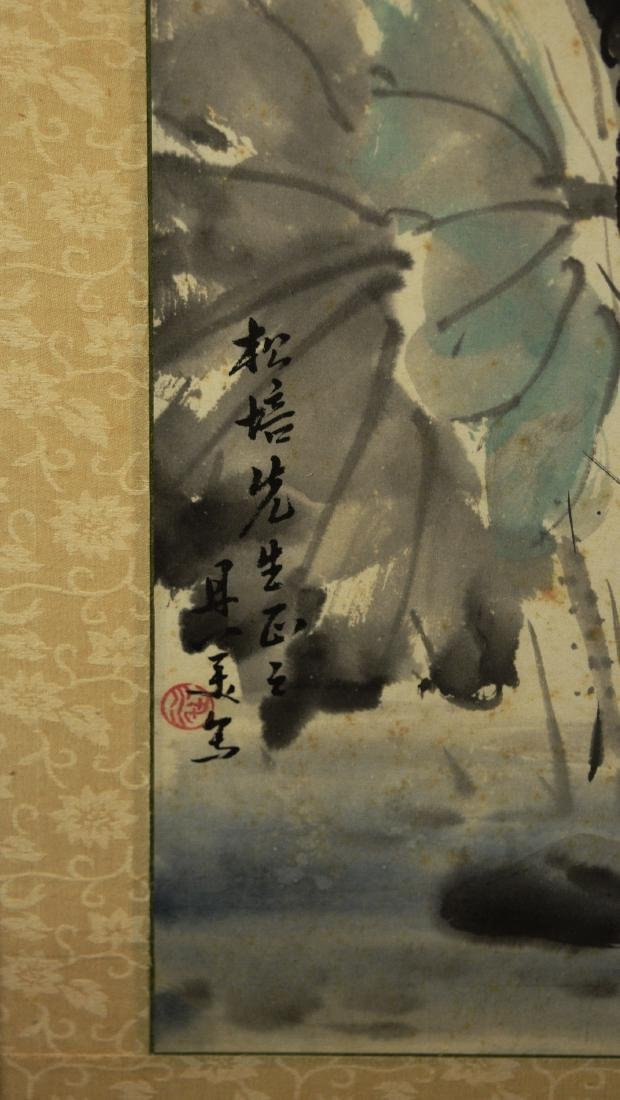 """Chinese Painting on Paper """"Lotus"""" by Liang, Danmei - 6"""